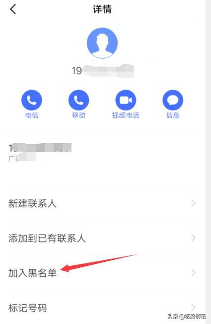 通话中手机老自动挂断(手机通话十几秒自动挂断)