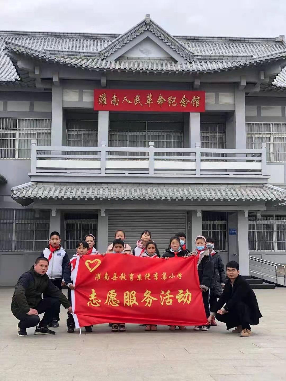 """灌南县李李集中心小学开展""""学党史""""红色寻访"""