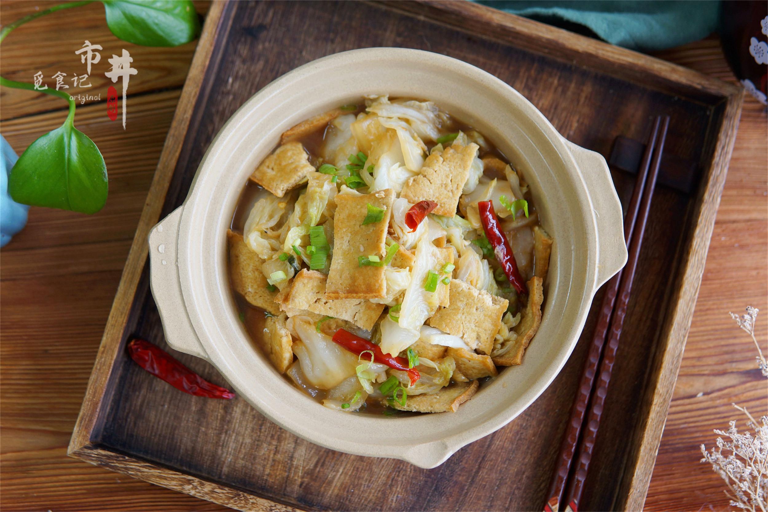 年底聚餐用的上,豆腐6种吃不烦的做法,有滋有味,不比吃肉差 美食做法 第8张