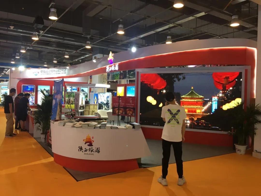 陕西文旅企业亮相中国国际服务贸易交易会