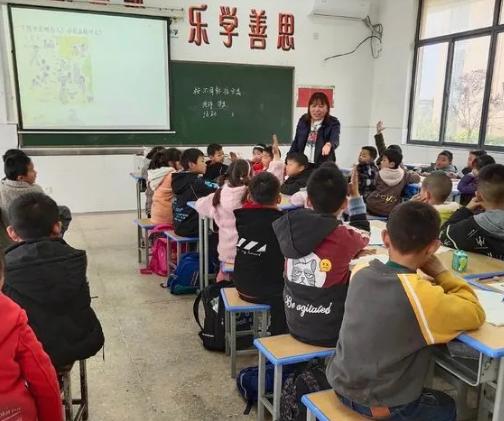 江苏滨海县东坎街道中心小学教育集团送教系列活动二