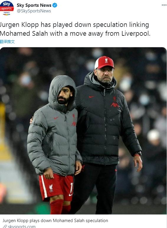 利物浦主帅冷却萨拉赫转会风闻!切尔西也退出了哈兰德争取战:萨拉赫