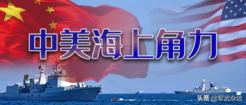 美专家:美日应做好战争准备,应对中国崛起,日本宪法可取消限制
