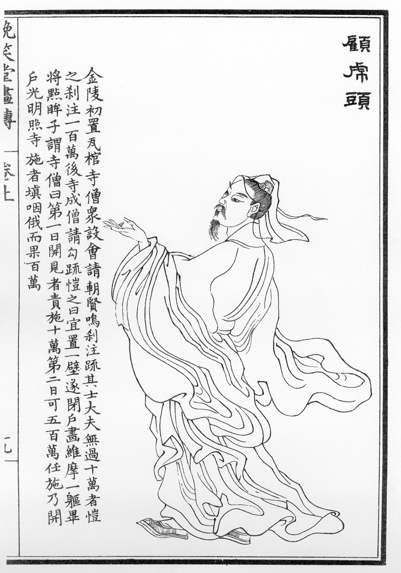 """他凭什么与王羲之齐名?千古""""画绝"""",中国水墨画的开创者"""