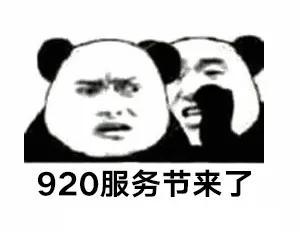 一汽-大众第五届920服务节暨新光四射新车品鉴黄金周