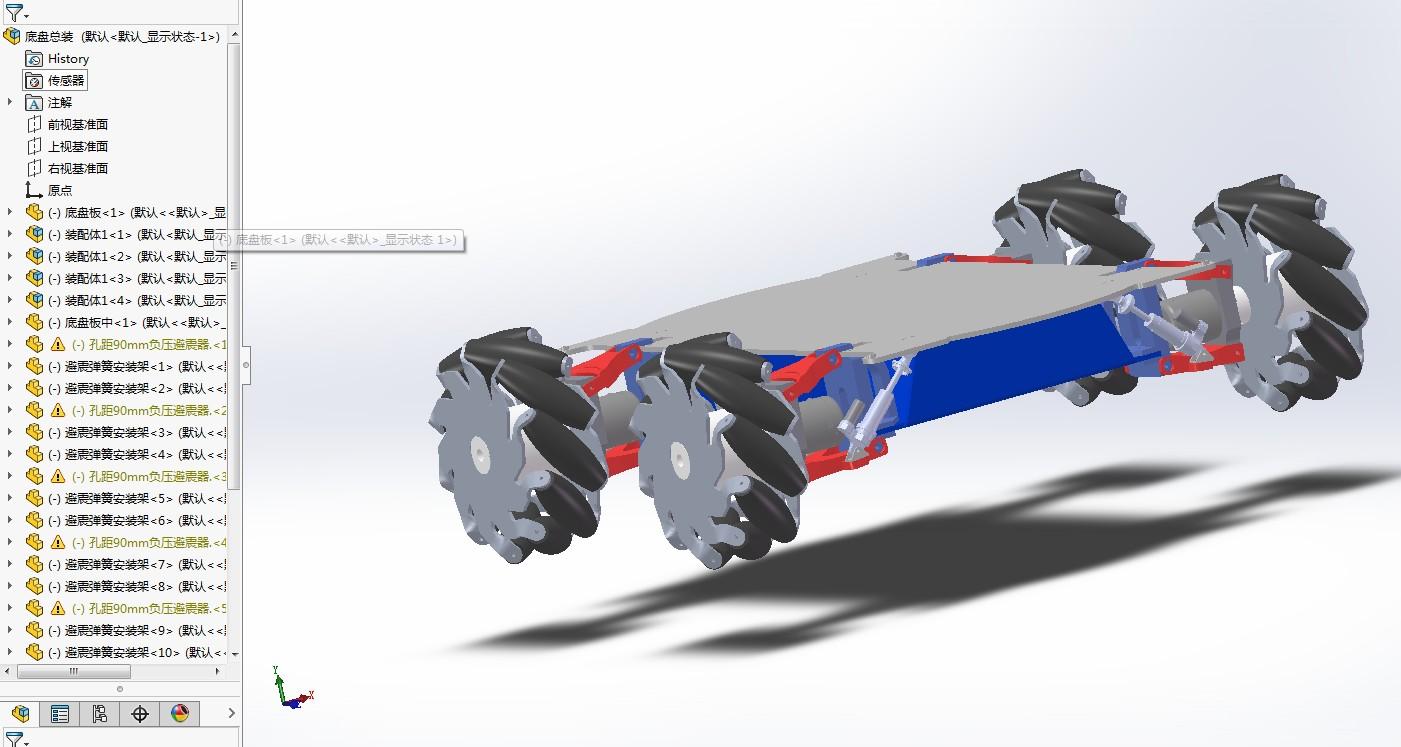 toy car麦克纳姆轮底盘简易结构3D图纸 STEP格式