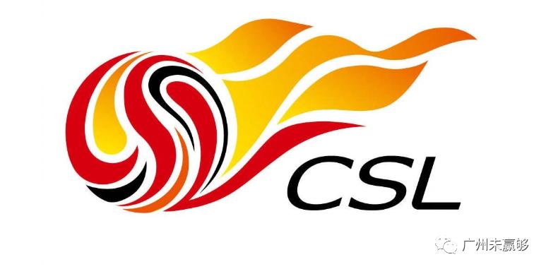 中超开幕日曝光!广州或成新赛季举办地,两原因促成赛区更改