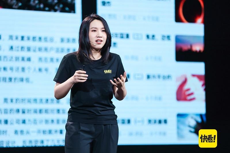 """中国最大漫画平台更名""""快看"""",用漫剧推动行业进入视频时代-最极客"""