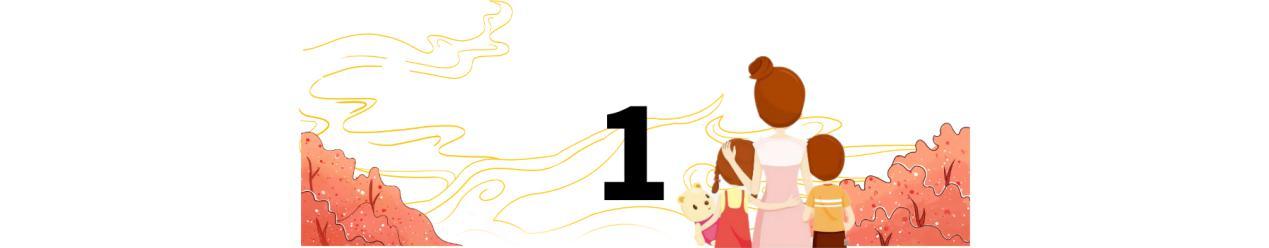 感恩节:做父母的要学会感恩孩子,中国父母都缺一堂感恩教育课