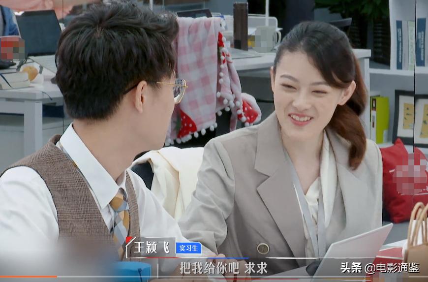 offer:王骁刘煜成拆组了,有谁留意到刘煜成的反应?好真实