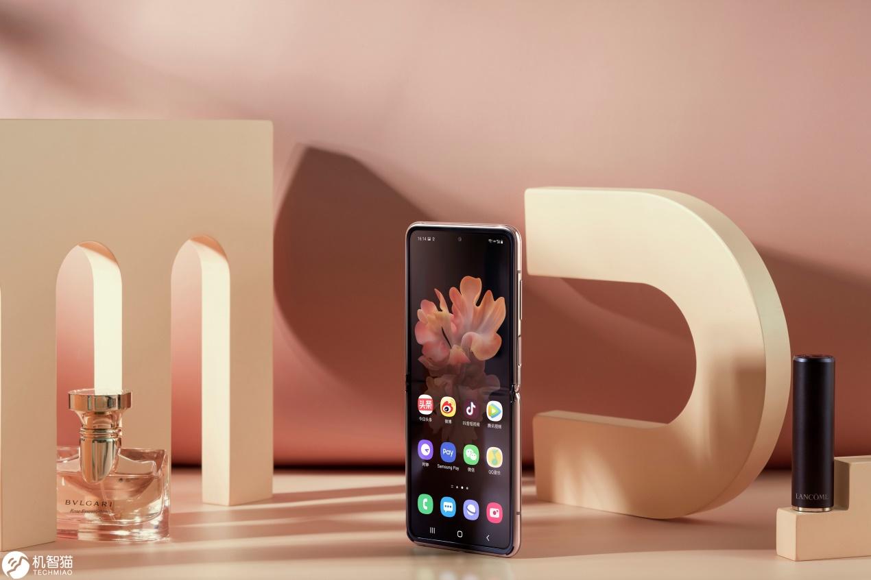 三星Galaxy Z Flip 5G体验:迄今为止颜值最高的折叠手机