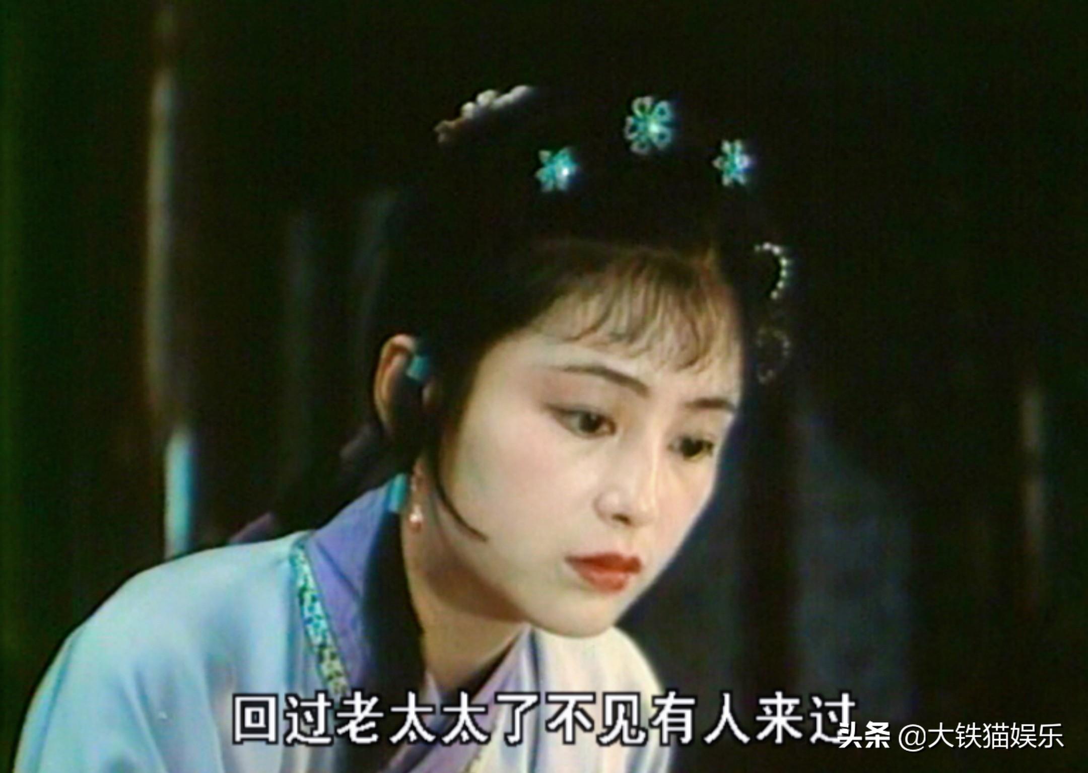 """论古韵美人阵容,北影《红楼梦》完胜,""""颜霸""""陈红都只能演丫鬟"""