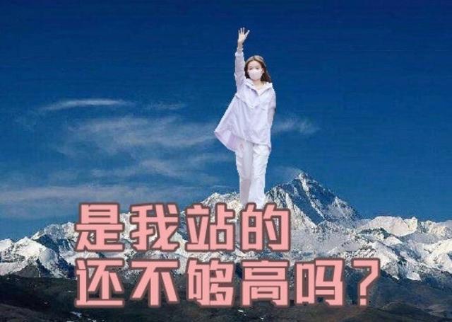 一人整活《创3》,口碑也逆风翻盘,陈卓璇,必须出道