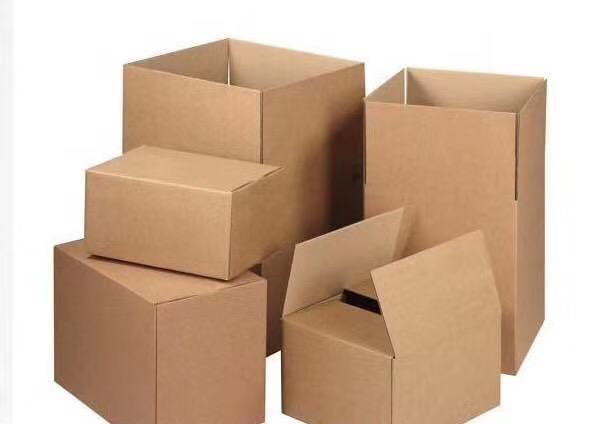 貴和包裝 | 采用紙箱包裝到底有什么優勢?