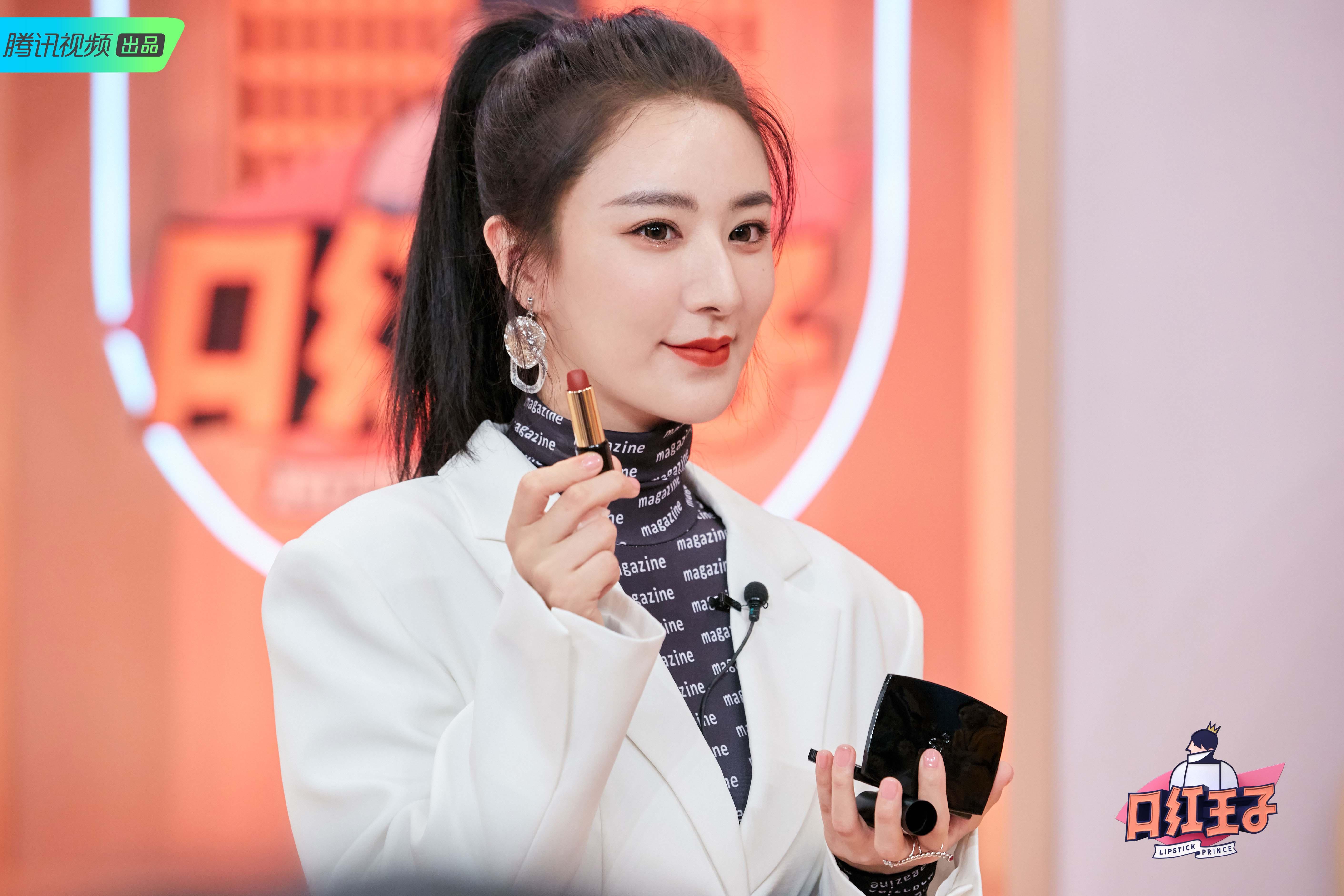 《口红王子》第二季今日开播 吴宣仪毕雯珺双双心动爆表