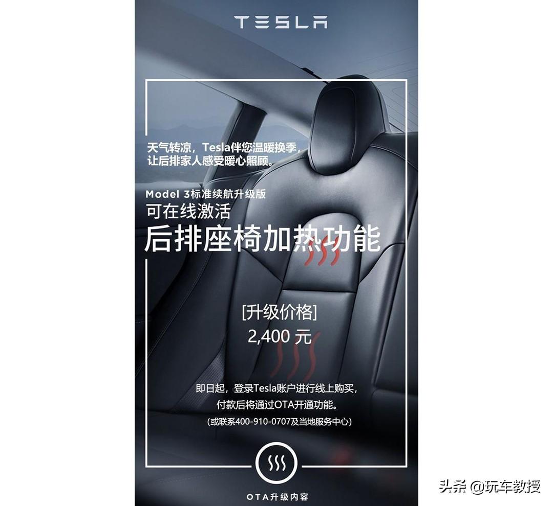 一年降10萬!特斯拉Model 3持續刷新下限