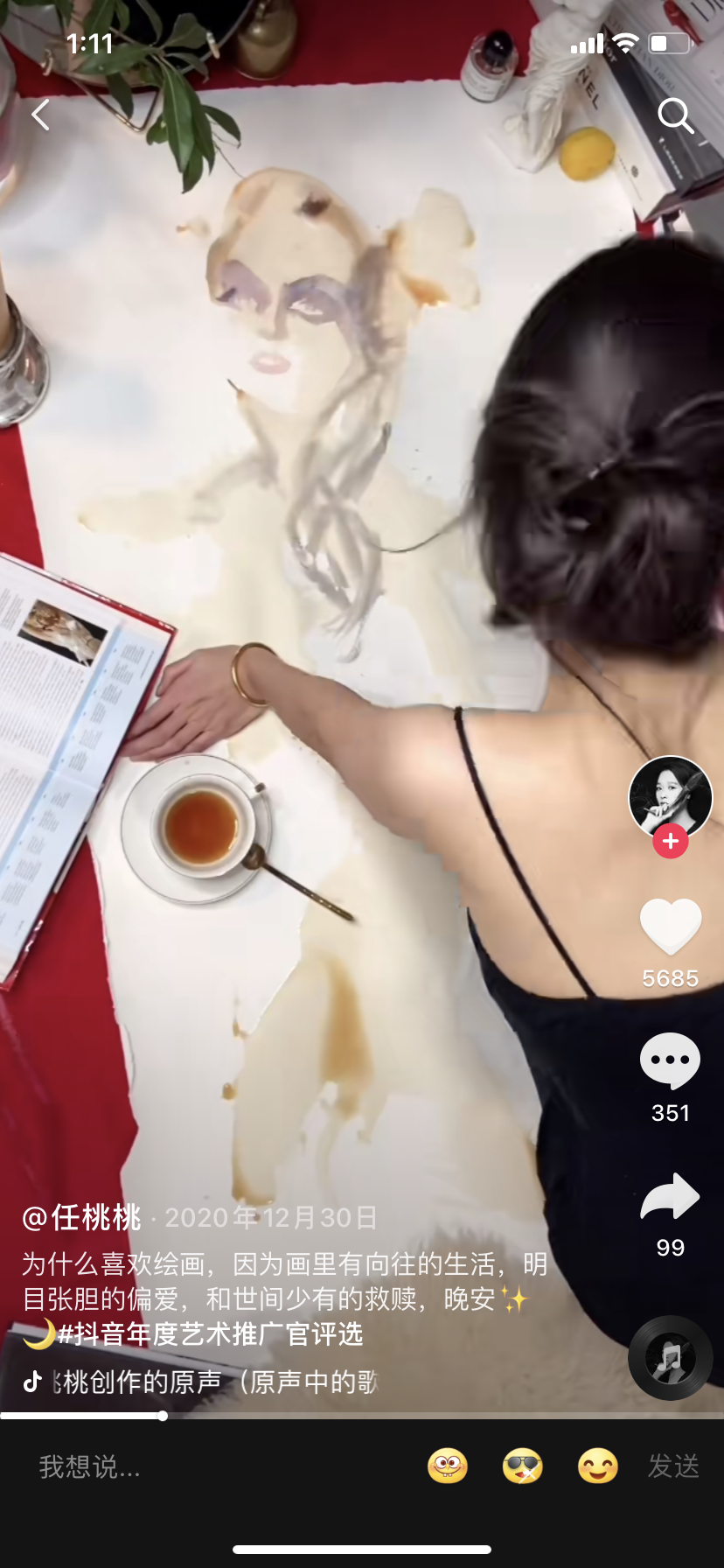 任桃桃用红酒咖啡泼墨技法画女人