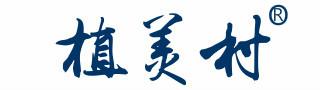 2020年度中国(瓷砖)十大品牌 名单公布