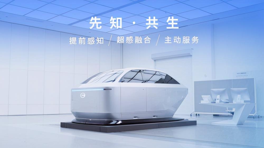 未来已来,高度智能化的传祺GS4 PLUS为你带来无上科技体验