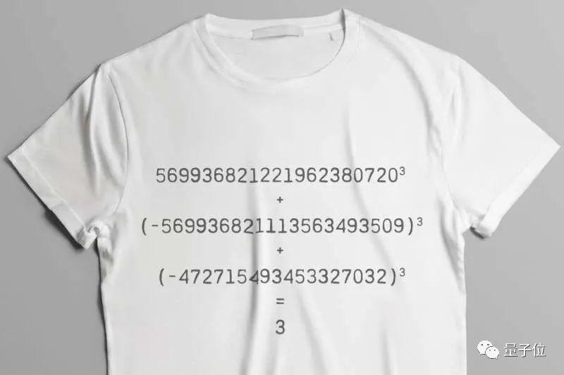 x³+y³+z³=3第三组整数解是多少?58年难题被算出来了