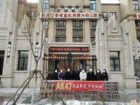 哈爾濱兒童制藥廠董事長鄭微微:疫情來襲,醫藥人的責任與擔當