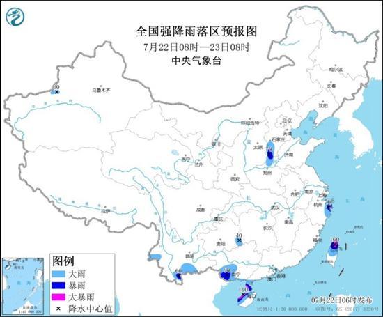暴雨黄色预警!全国8省区有大到暴雨 海南台湾局地有大暴雨
