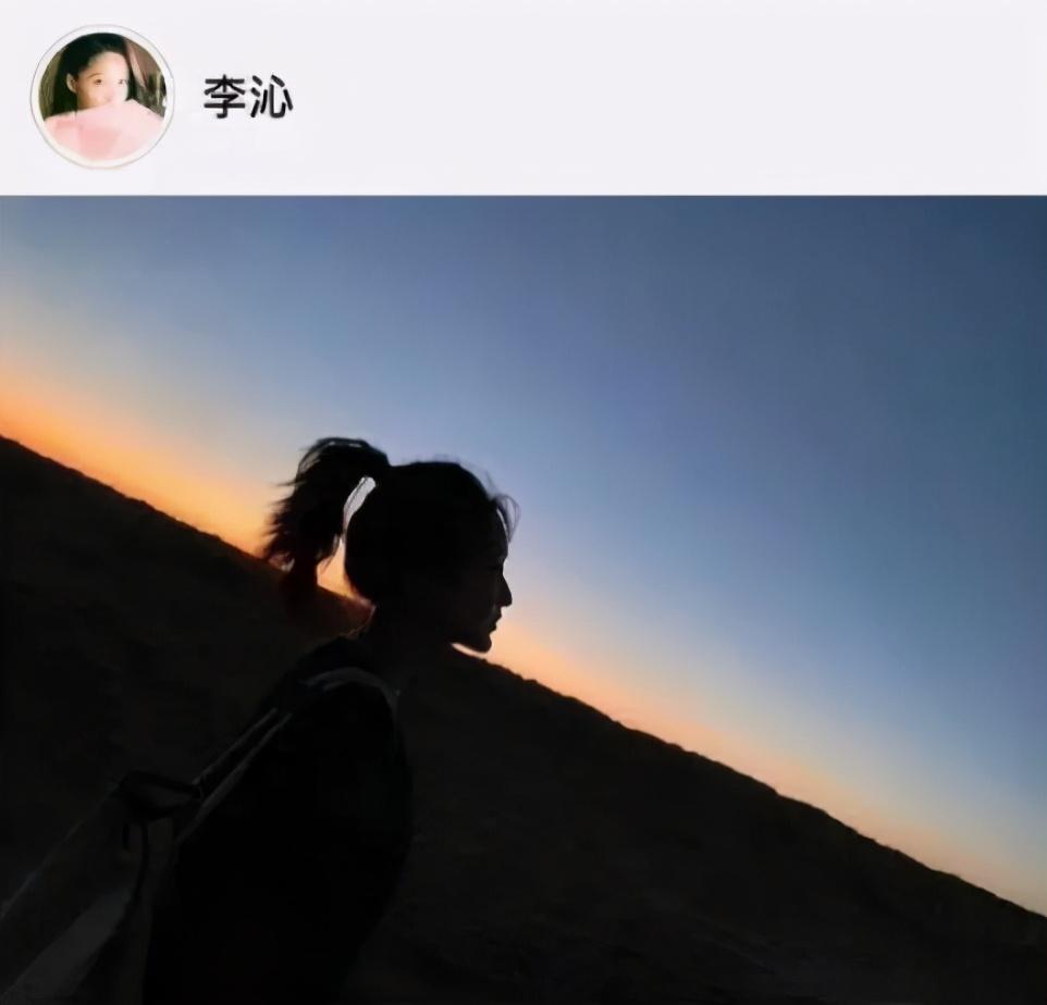在一起了?李沁邓伦疑似曝光恋情,头像与背景墙均为情侣款