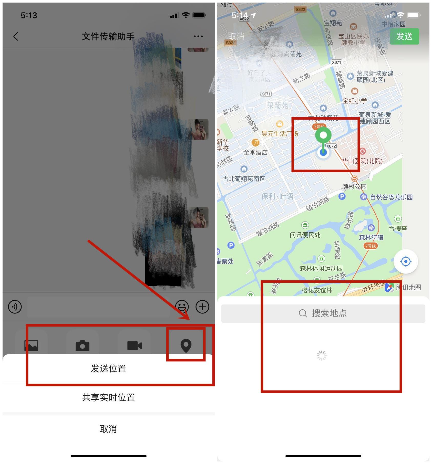 微信自带定位功能,按一下就清楚对方位置,还能知道哪儿人多