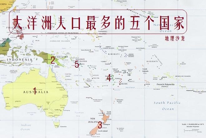 大洋洲有哪些国家地图(大洋洲有哪些国家组成)