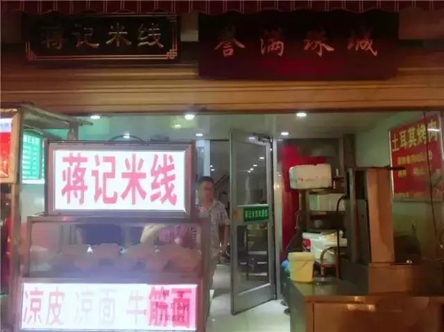 外地人来蚌埠吃喝指南