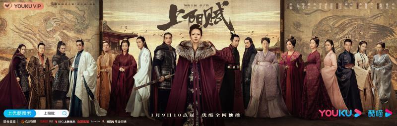 章子怡首部电视剧《上阳赋》明日开播