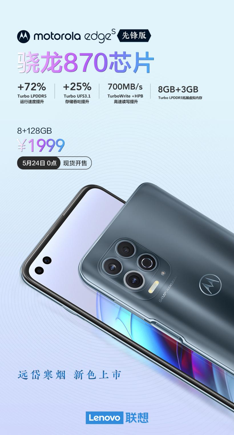 618年中大促5G手机购机攻略:小米红魔真我OPPO摩托 七款爆品可选