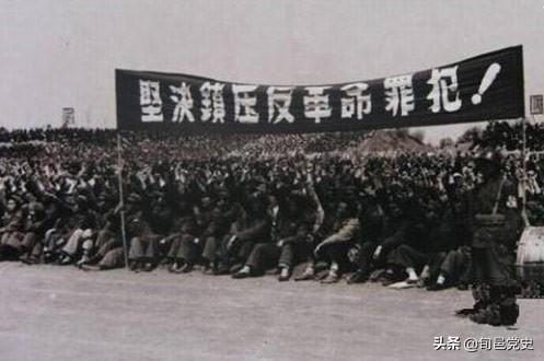 旬邑党史:旬邑县镇反运动