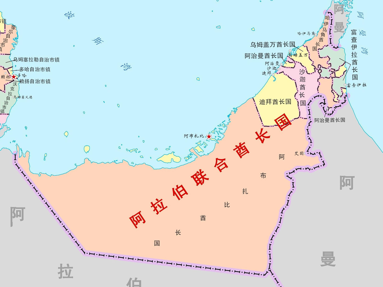 一个比迪拜更壕,但大部分人却不知道的国家——阿布扎比