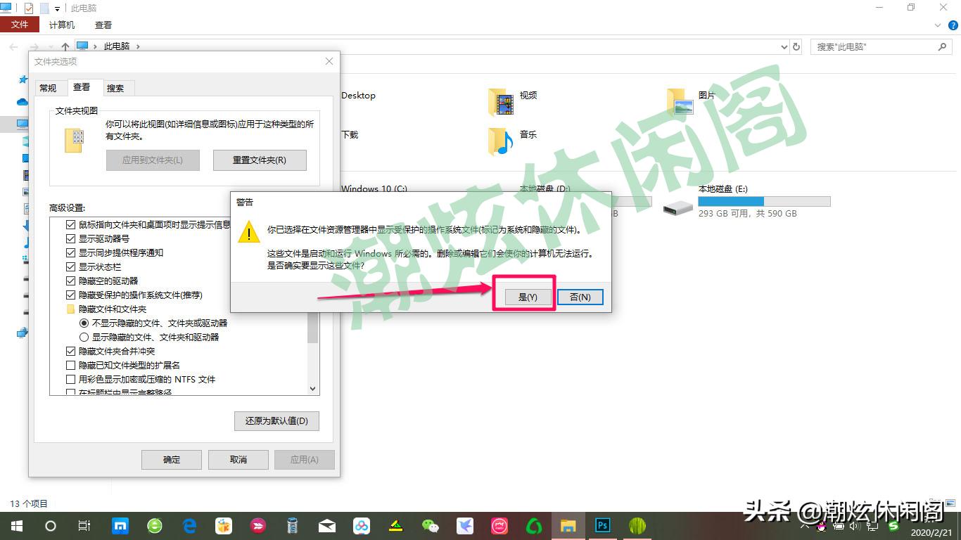 Win10显示所有文件后系统根目录( C盘)文件及文件夹的作用