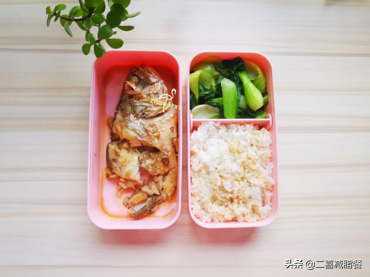 营养师的一天的减脂三餐,补脾养胃的糖醋大黄鱼做法来了 减肥菜谱做法 第6张