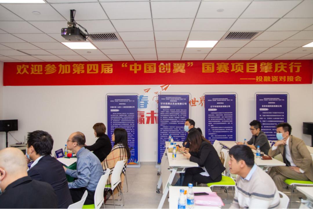 广东肇庆携手华普亿方丨打造肇庆市港澳青年创新创业基地