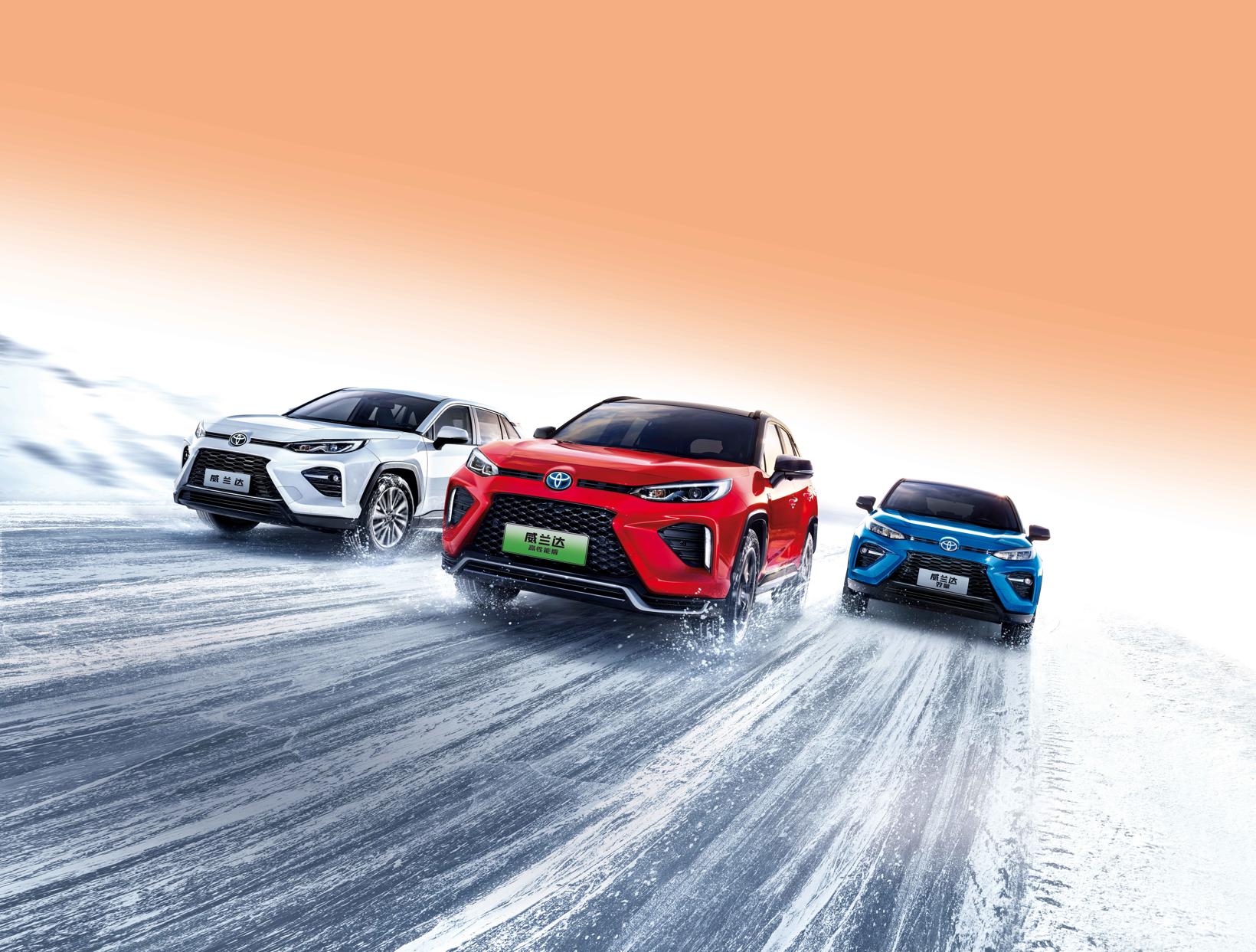 广汽丰田上半年销量425,796台,再创历史新高