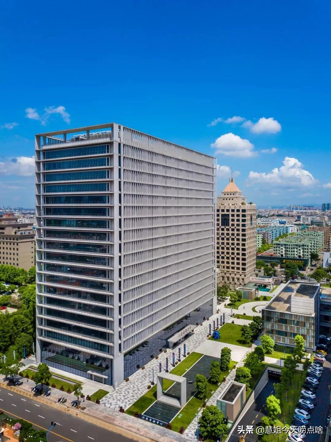 小榄金融中心数字经济产业园项目正式签约