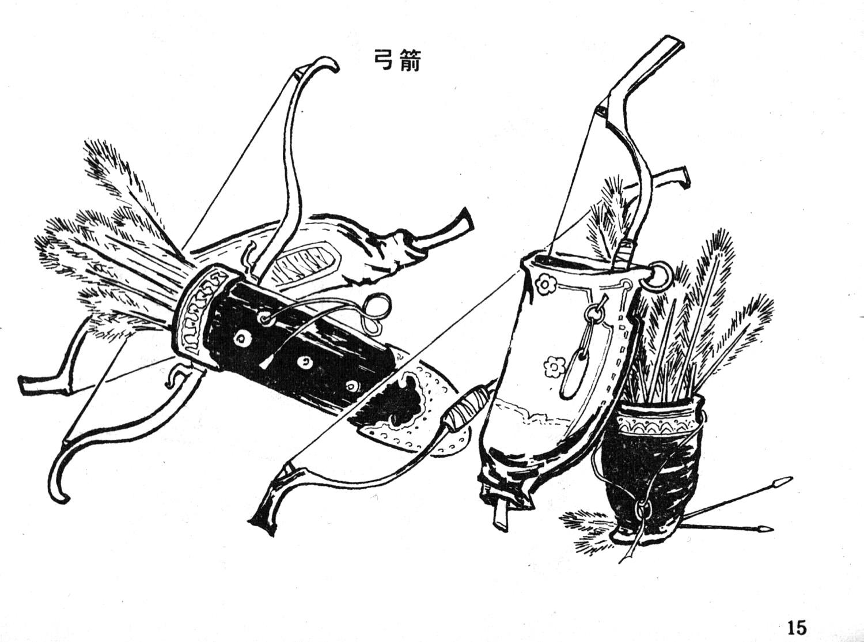 中国古兵器图谱