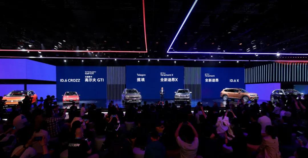 上海车展|大众汽车放大招,6款新车各个身怀绝技