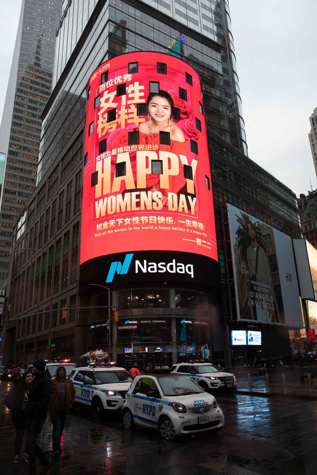不止双十一  | 一二映像邀你上纽约时代广场大屏纳斯达克大屏