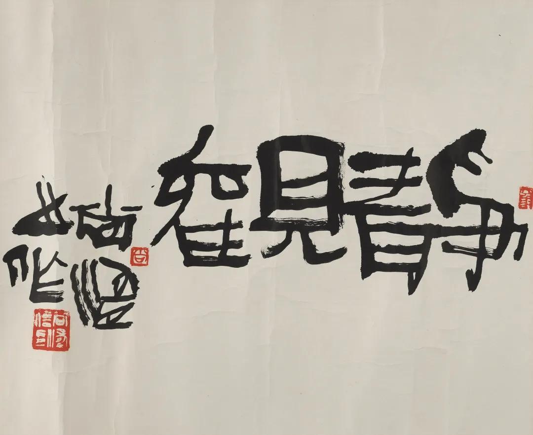 当代名家书画作品网络拍卖会(第六十九期)