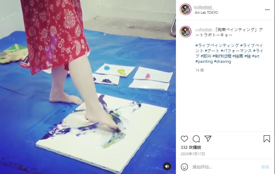 日本漫畫家あおいうに用歐派畫畫引起熱議,泳衣搭配出售要價50萬