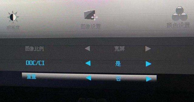 显示器一条竖线怎么修(液晶屏有竖线能修理吗)