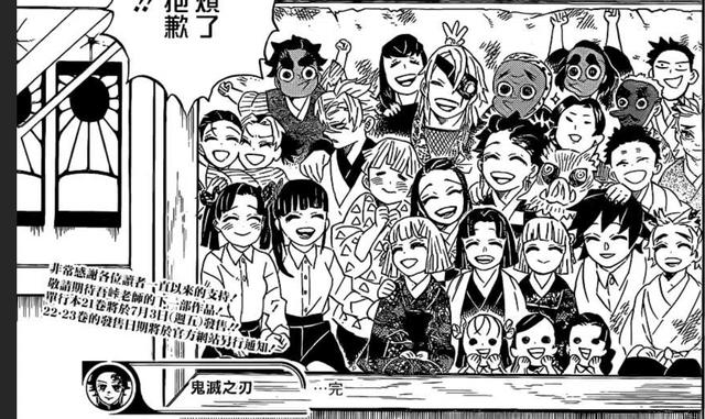 日媒投票,JUMP少年漫畫中收尾最好的是哪一部?鬼滅位居第一