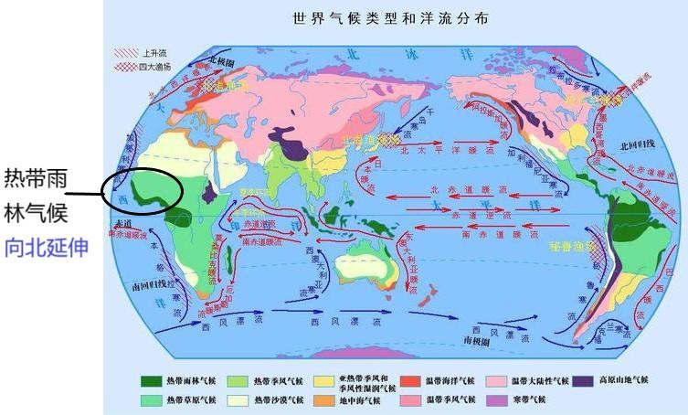 非洲的地形、气候、洋流对气候的影响――2020年江苏卷地理第27题
