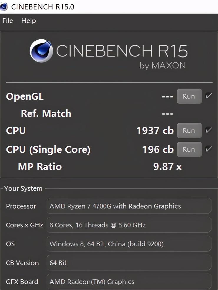 锐龙加持的强力高效办公利器联惛_��天A850商务一体机评测