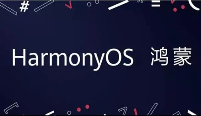 余承东:鸿蒙系统2.0版本正式发布,同时还开放其他友商-第1张图片-IT新视野
