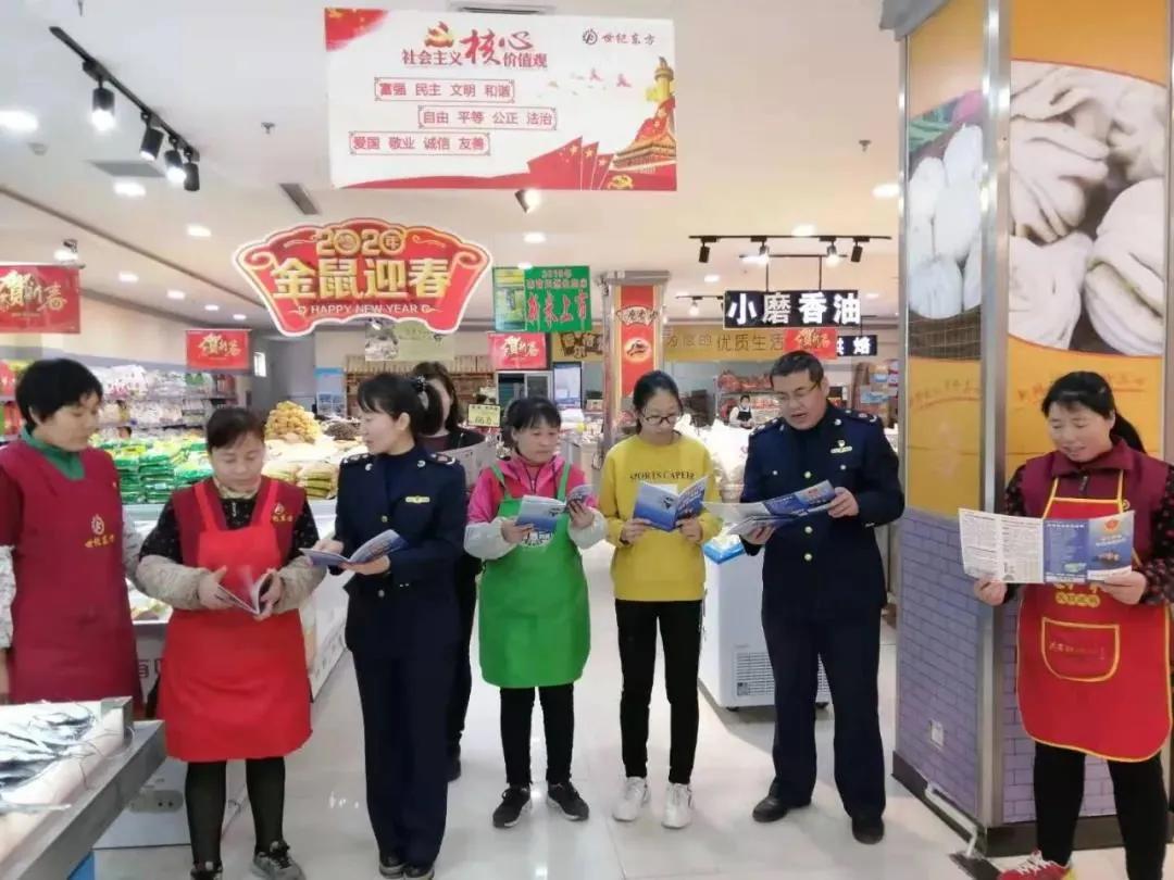 """沂源县市场监管查处""""杭州乾翔""""网络传销案,罚没款高达1277万元"""